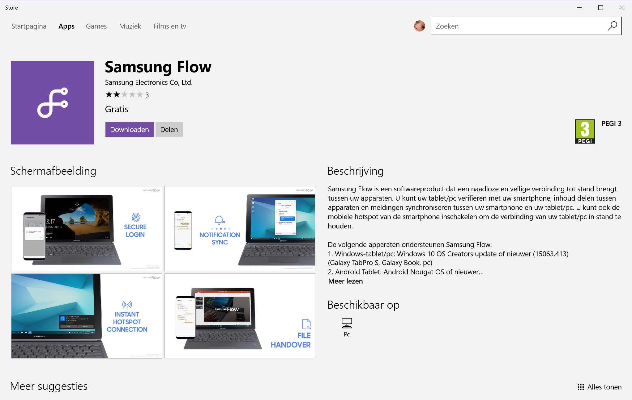 Update: Now available for download] Samsung Flow now works