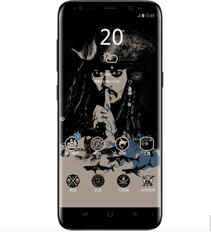 galaxy-s8-pirates-of-the-caribbean-4