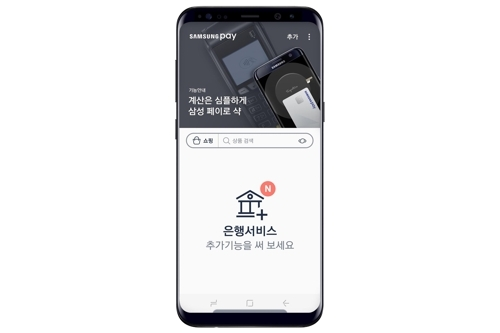 samsung-bixby-transactions