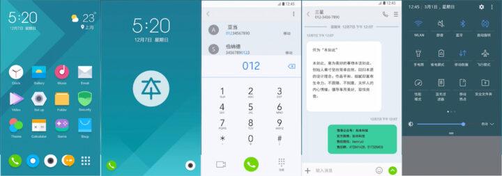 Samsung Galaxy Theme - Benqing