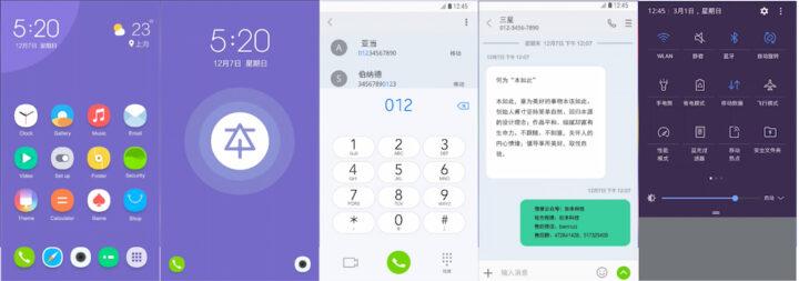 Samsung Galaxy Theme - Benyue