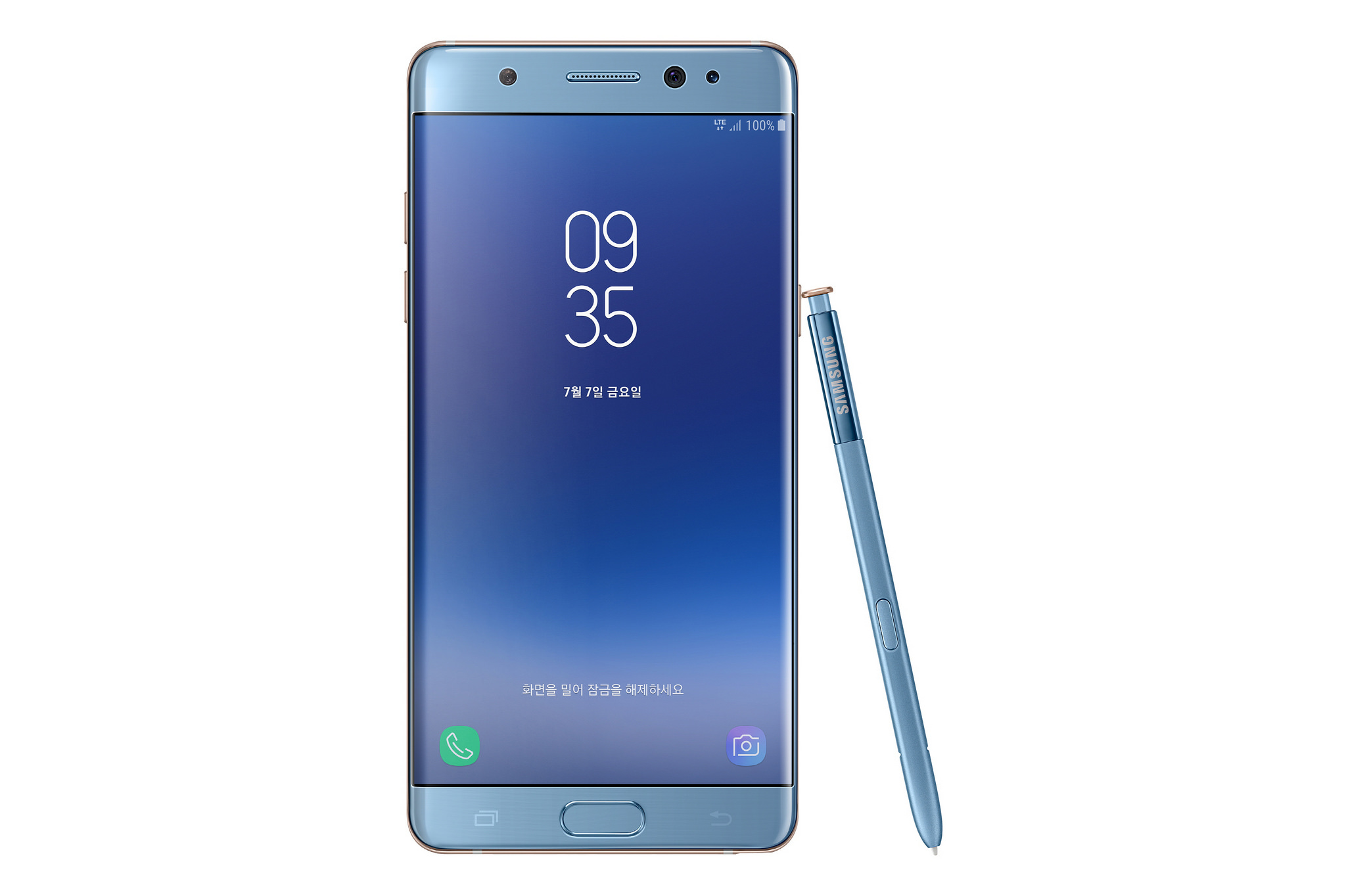 Samsung Galaxy Note Fan Edition Is Official, Goes On Sale