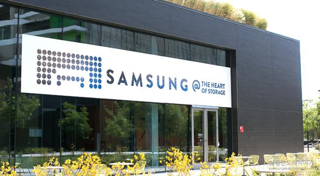 Samsung At 2017 Flash Memory Summit