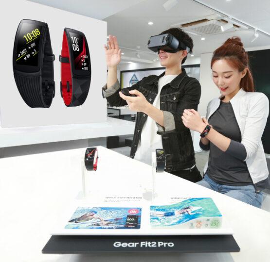Samsung Gear Fit 2 Pro - South Korea Launch