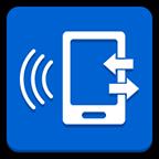 Samsung Accessory Service 3.1.66.70830