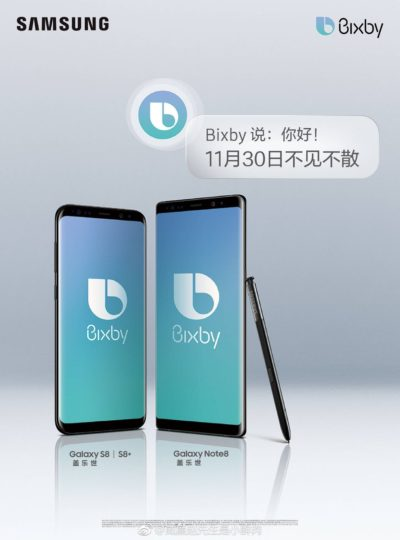 Bixby Voice Chinese support