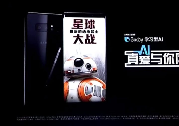 Samsung could release a Galaxy Note 8 Star Wars edition