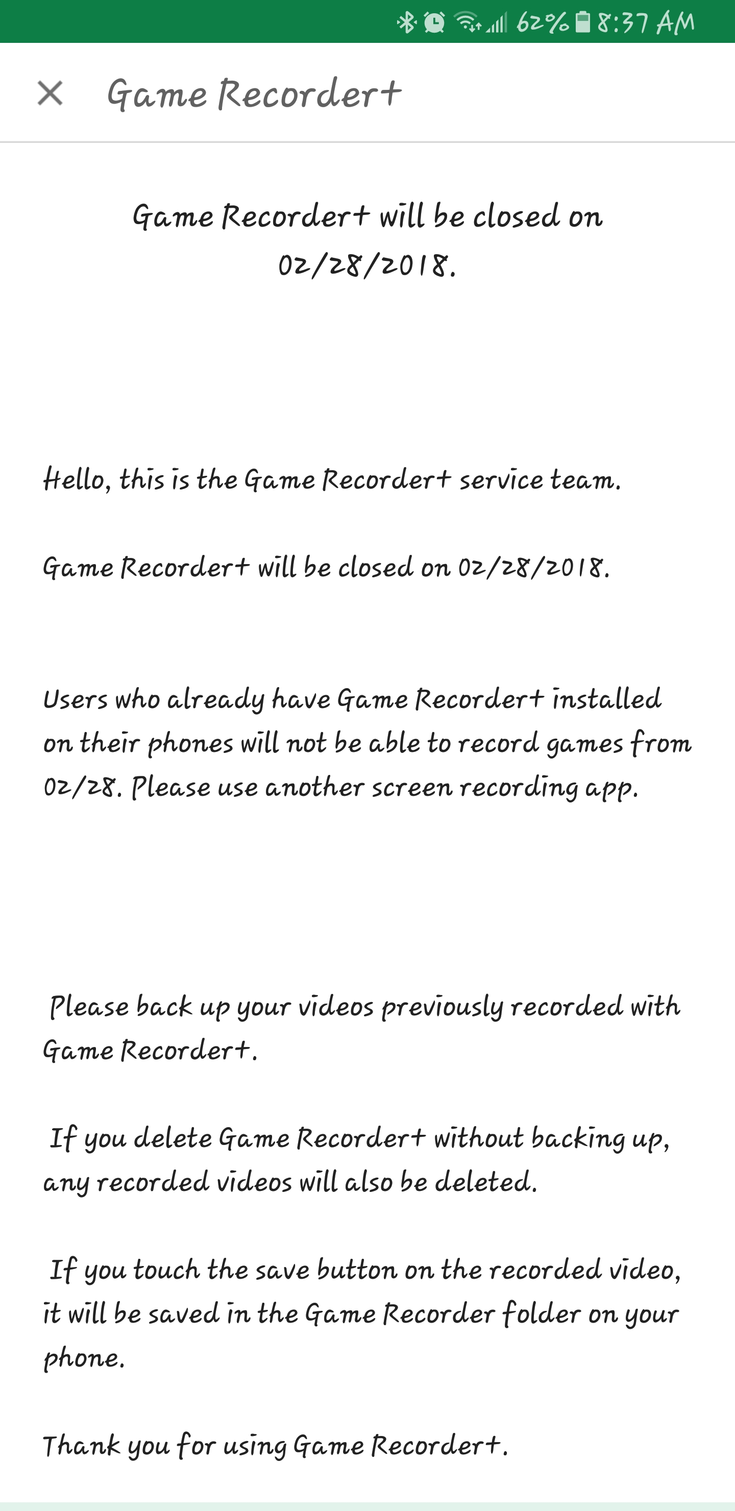 Samsung to send Game Recorder+ to the graveyard next month