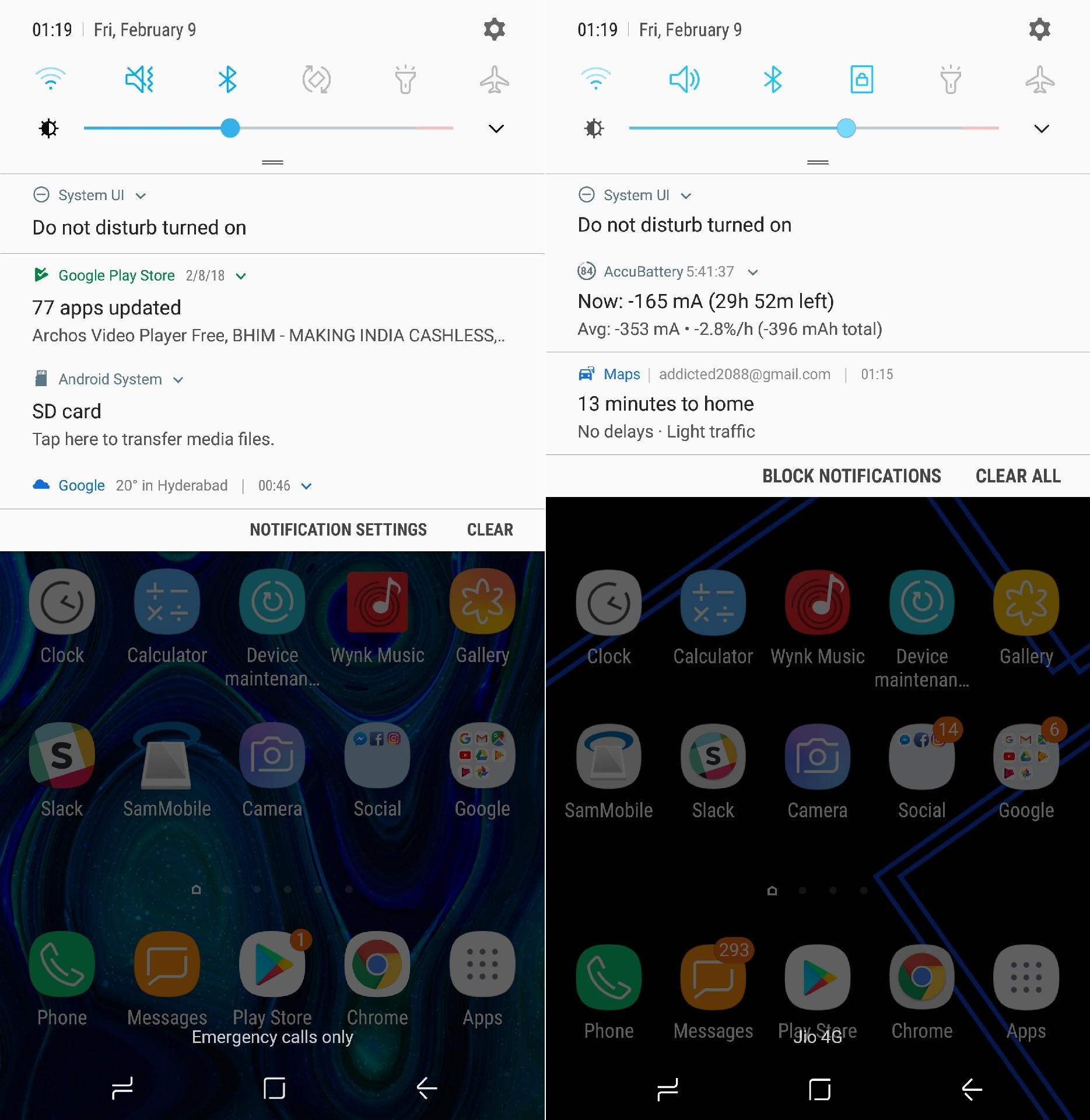 Galaxy S8 Oreo vs Nougat side-by-side screenshots - SamMobile