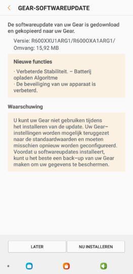 Gear Sport update