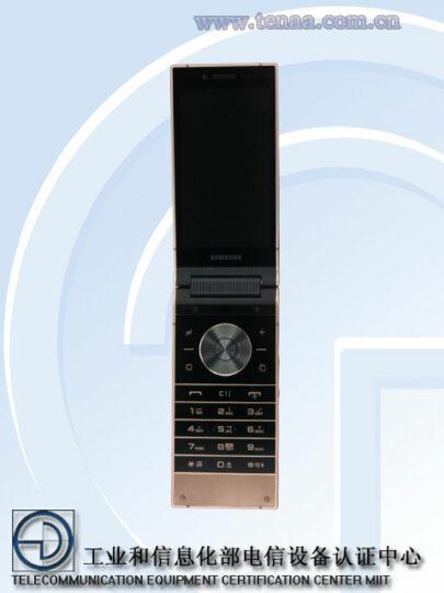 Samsung SM-W2019