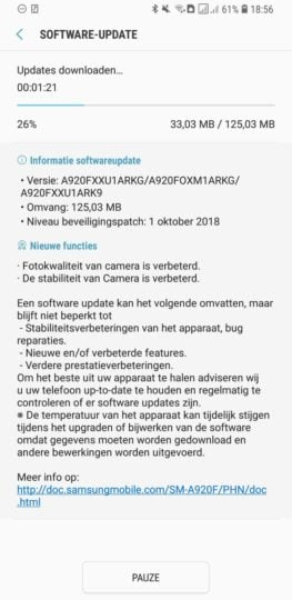 galaxy a9 (2018) software update