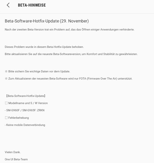 galaxy s9 hotfix pie beta update