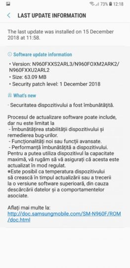 Galaxy Note 9 December 2018 patch