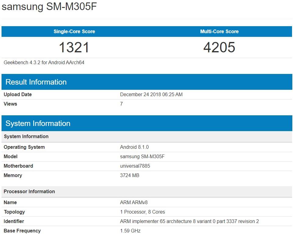 Geekbench-Galaxy-M30.jpg