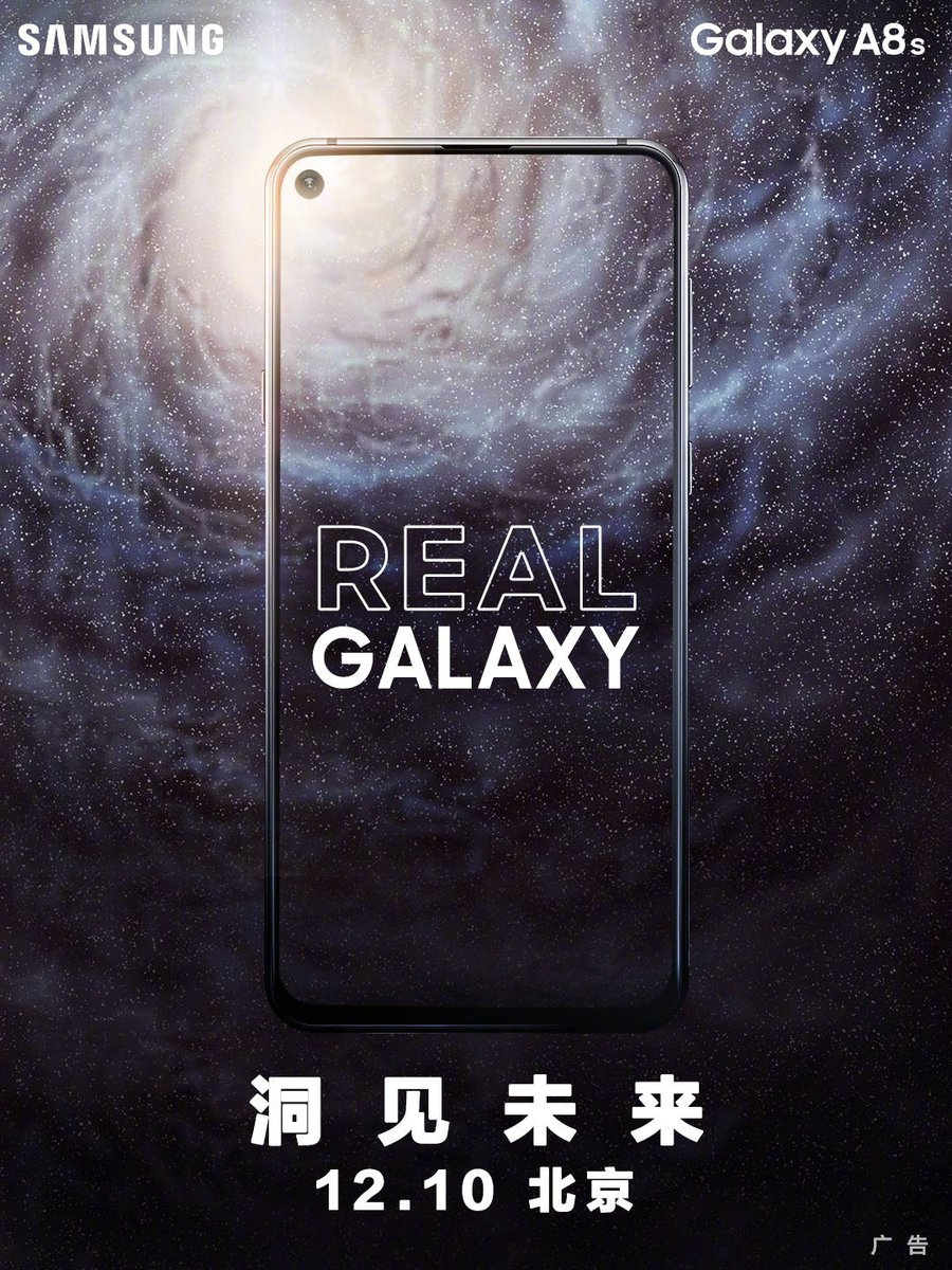 Galaxy A8s launch teaser