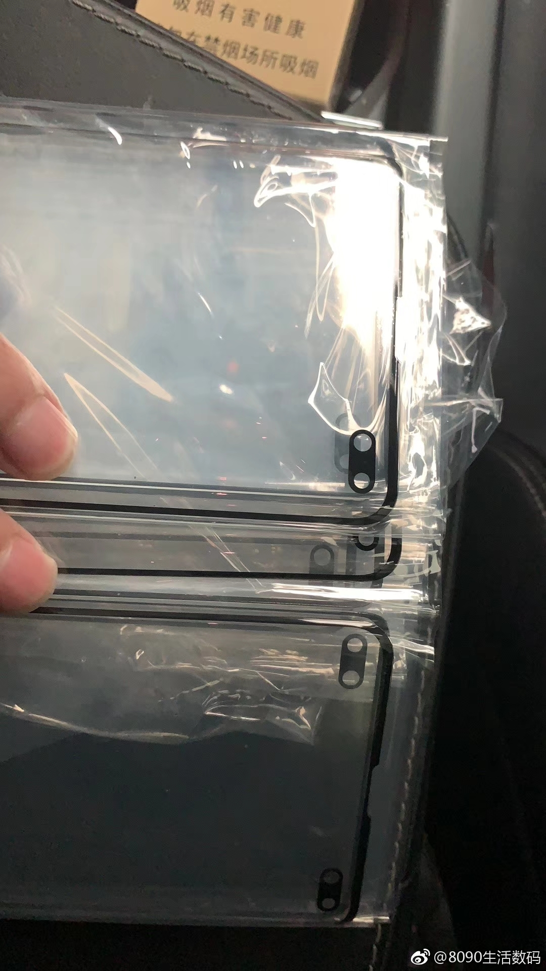 galaxy s10 camera hole screen protector