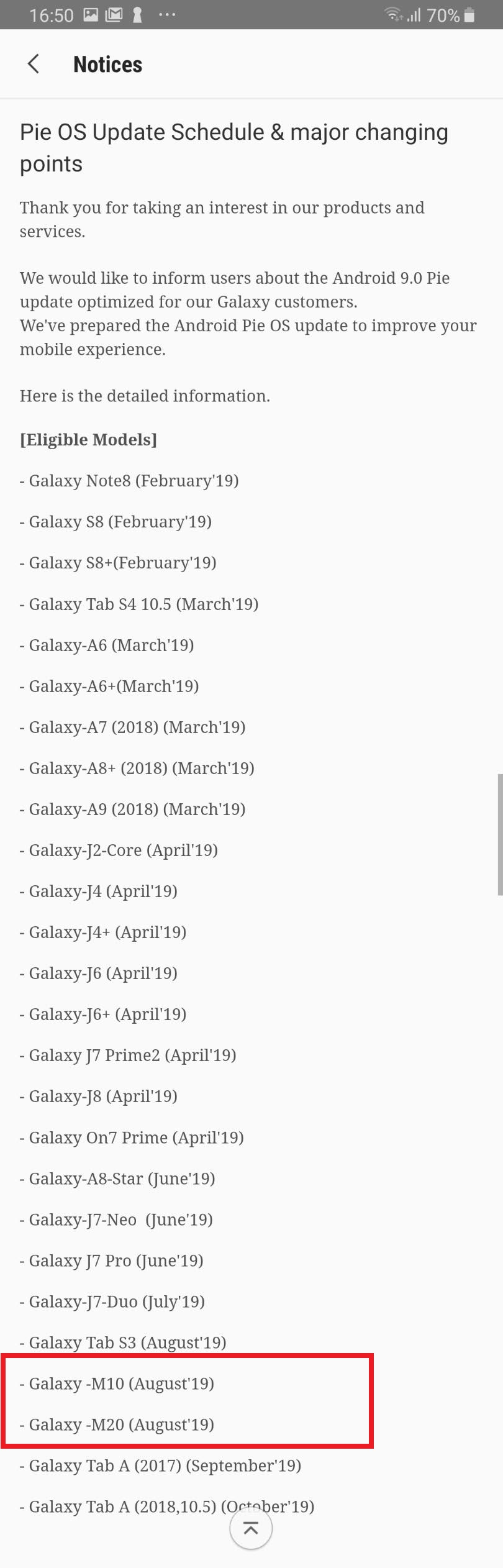 galaxy m10 m20 pie schedule