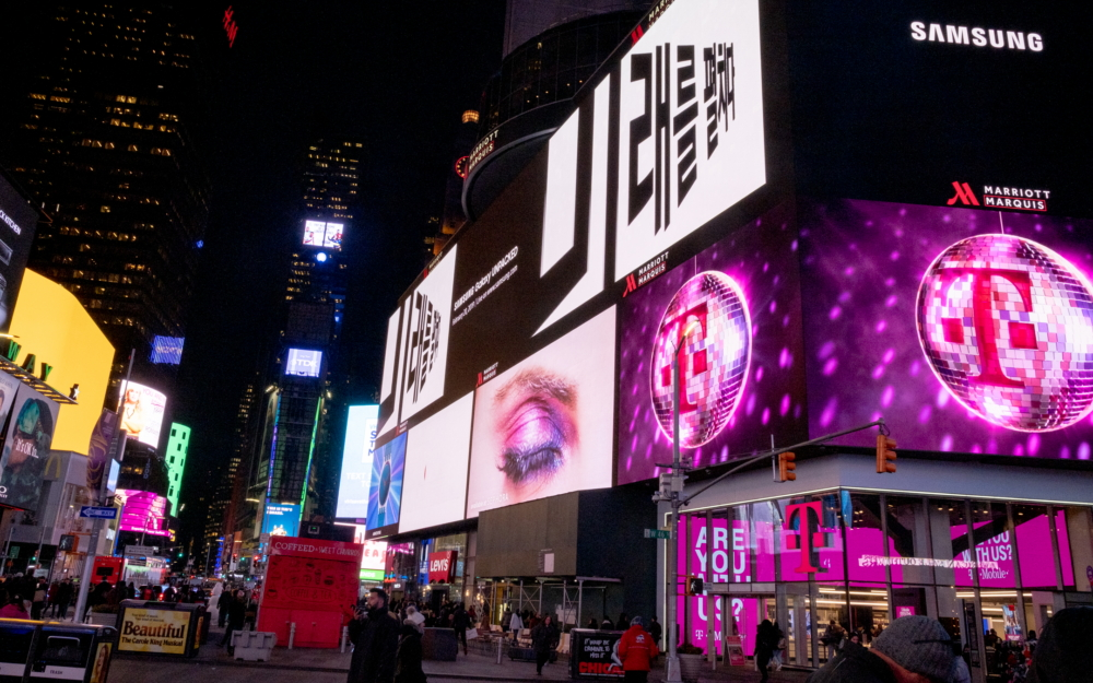 Samsung teases Galaxy Unpacked 2019 with billboards around the world