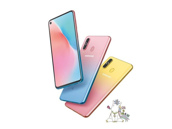 Two stunning gradient colours introduced for the Galaxy A8s - SamMobile - stunning, sammobile, introduced, gradient, galaxy, colours