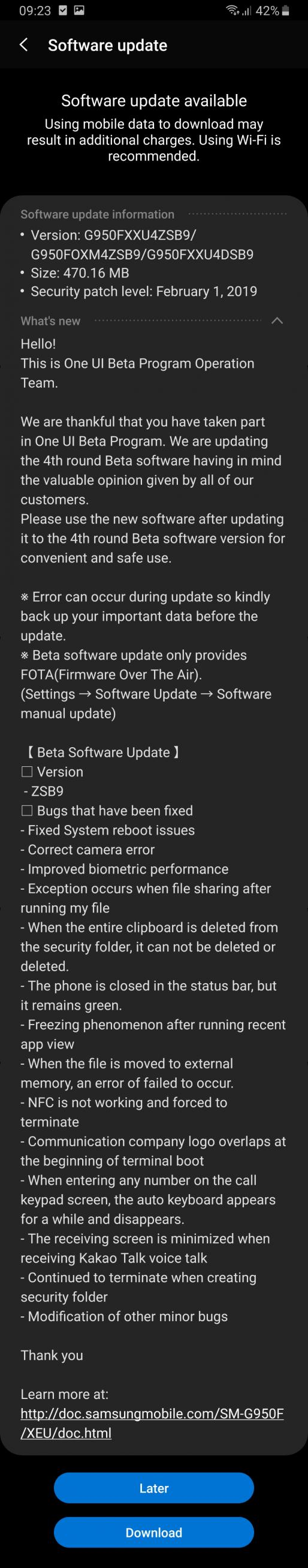 Fourth Android Pie beta for Galaxy S8 and S8+ released