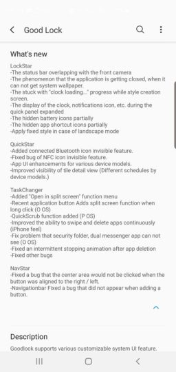good lock 2019 update