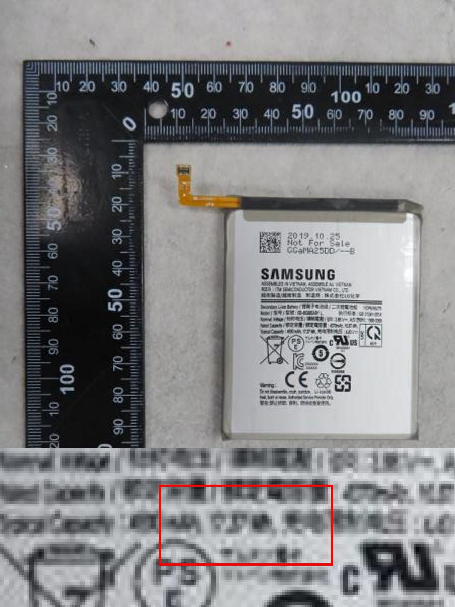 regular samsung galaxy s11 battery eb-bg985aby
