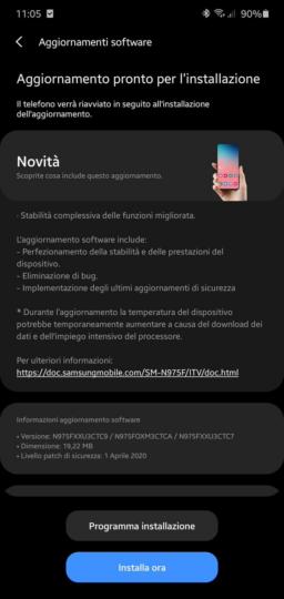 Galaxy Note 10 отримає невелике оновлення прошивки в Європі