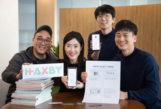 Haxby Team Samsung C-Lab Spin-Off Startup