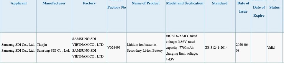 Samsung Galaxy Tab S7 7760mAh Battery Certification