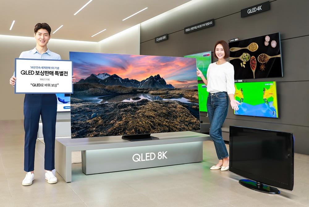 Samsung QLED Reward Special Exhibition Sale South Korea