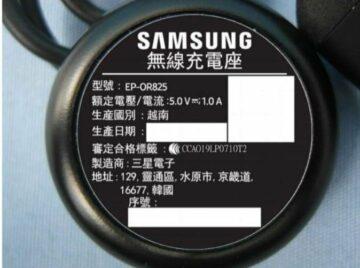 Galaxy Watch 3 imagen 6
