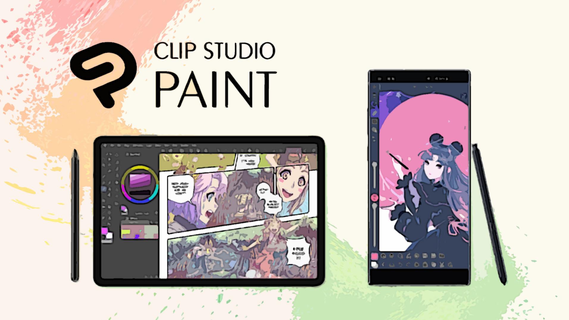 Clip Studio Paint 2021 Crack