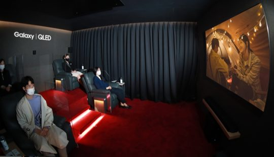 Samsun Galaxy QLED 8K Cinema Untact Movie Showcase