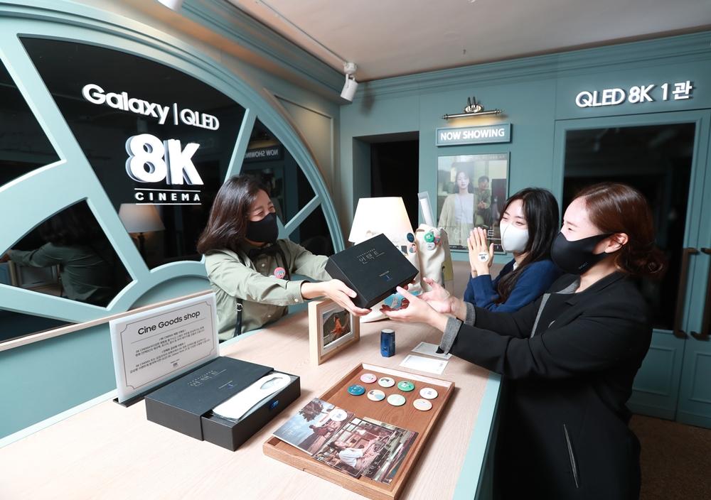 Samsun Galaxy QLED 8K Cinema Дезинфицирующее средство для нетронутой упаковки