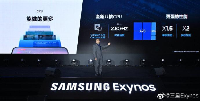 Especificaciones de Samsung Exynos 1080
