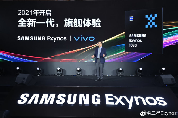 Samsung Exynos 1080 Vivo Partnership