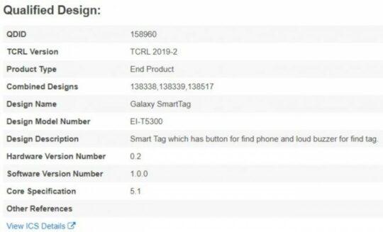 Samsung Galaxy Smart Tag Bluetooth 5.1