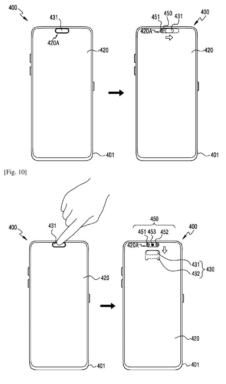 Samsung Under-Display Selfie Camera Patent