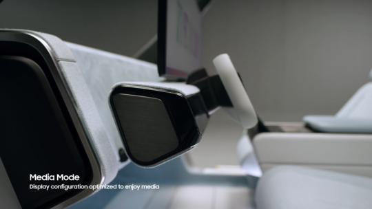 Samsung Digital Cockpit 2021 Media Mode