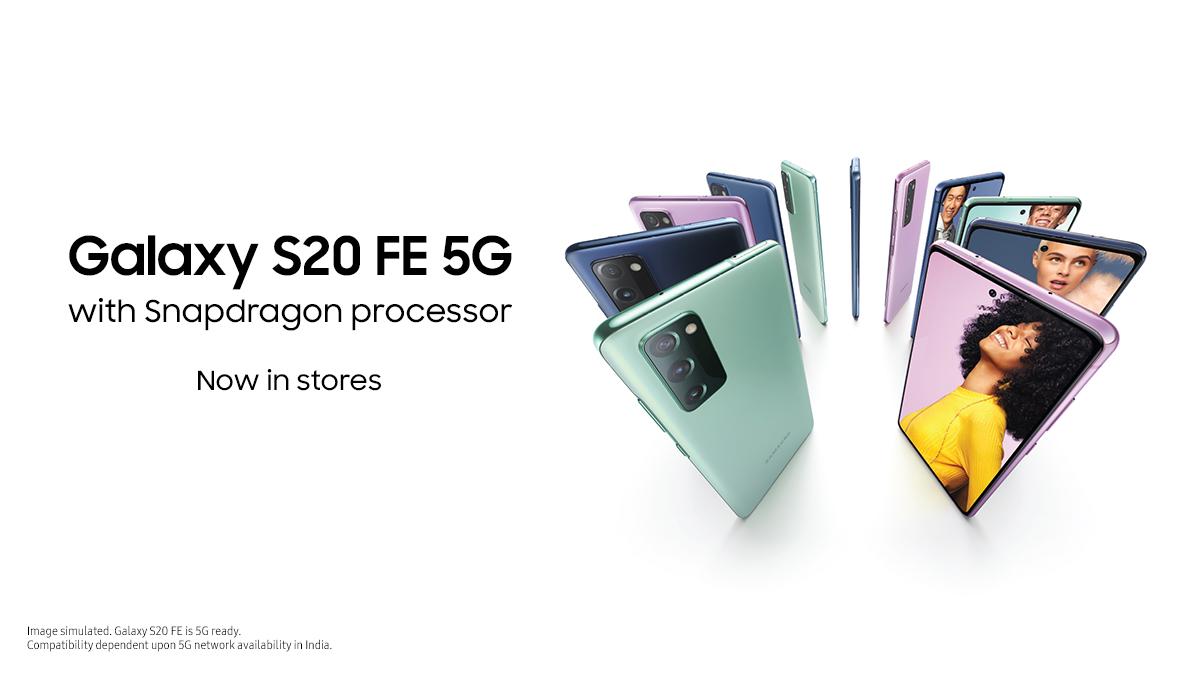 Samsung Galaxy S20 FE 5G India Launch