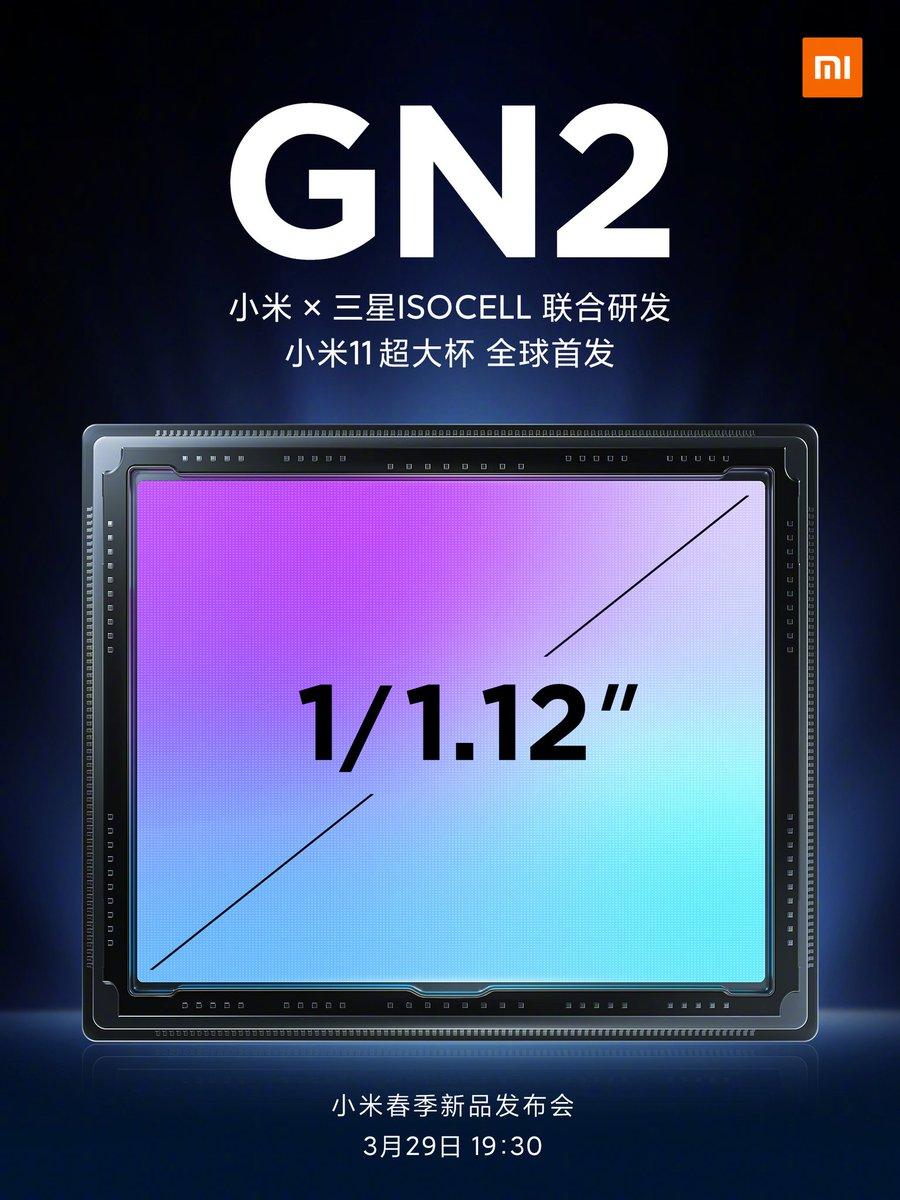 Samsung ISOCELL GN2 Camera Sensor Xiaomi Mi 11 Ultra