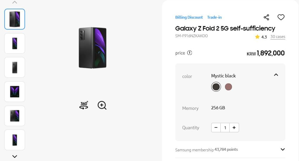 Samsung is straightening out the Galaxy Z Fold 2 cost by ~$500