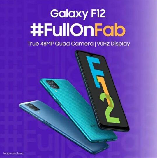Samsung Galaxy F12 Colors