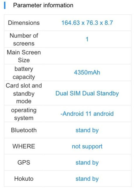 Samsung Galaxy F52 5G SM-E5260 TENAA Certification Battery Capacity