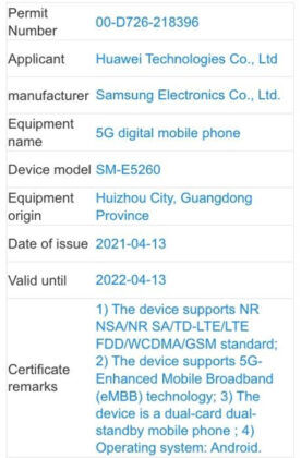 Samsung Galaxy F52 5G SM-E5260 TENAA Certification