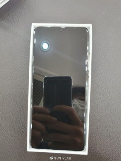 Samsung Galaxy Quantum 2 - 03