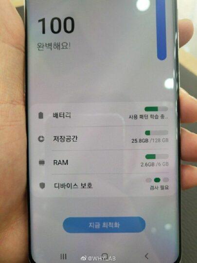 Samsung Galaxy Quantum 2 Storage RAM