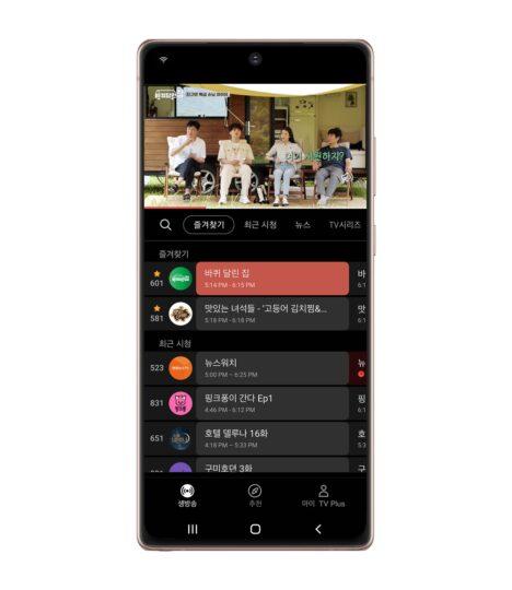 Samsung TV Plus App Smartphone Live Tab
