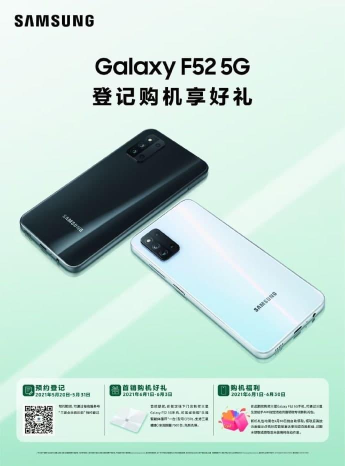 galaxy f52 5g china teaser
